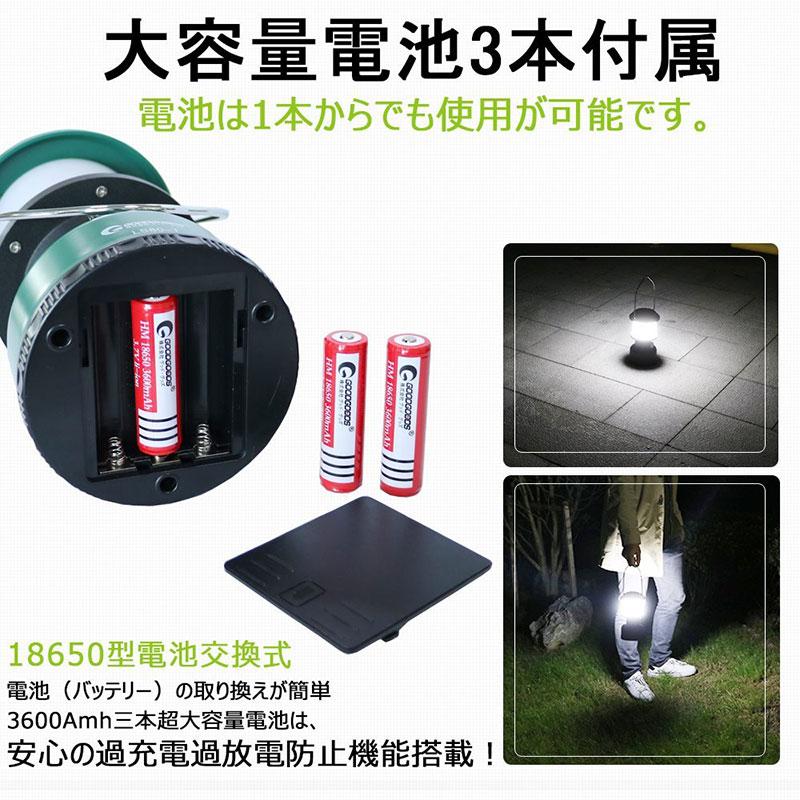ランタン 電池交換式 無段階調光可 [4427]