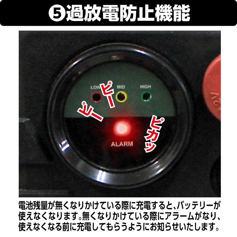 <予約販売>新型パワーブースター12/24V TOOLPOWER 70278 ※12月上〜中頃予定