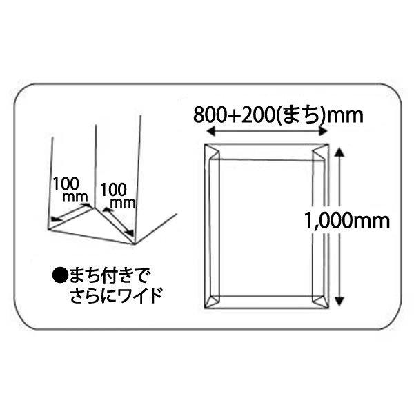 タイヤ袋 乗用車用 1箱(100枚) [41619]
