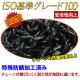 <まとめてお得>新型レバーホイスト1ton ブラック ×8台セット  [62821]