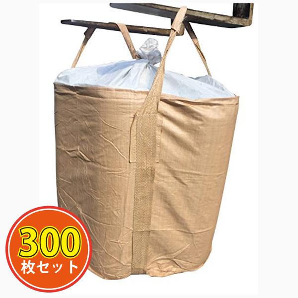 【3日間限定】<まとめてお得> フレコンバック 丸形 10枚入×30袋(300枚セット)  [62848]