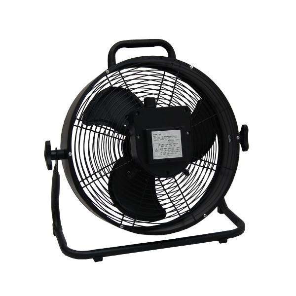 充電式工場扇 [70663]