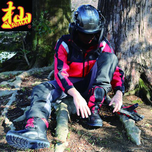 《NEW》【和光商事】杣チェーンソー防護用ズボン エコオミカル Sサイズ T001GS[75649]
