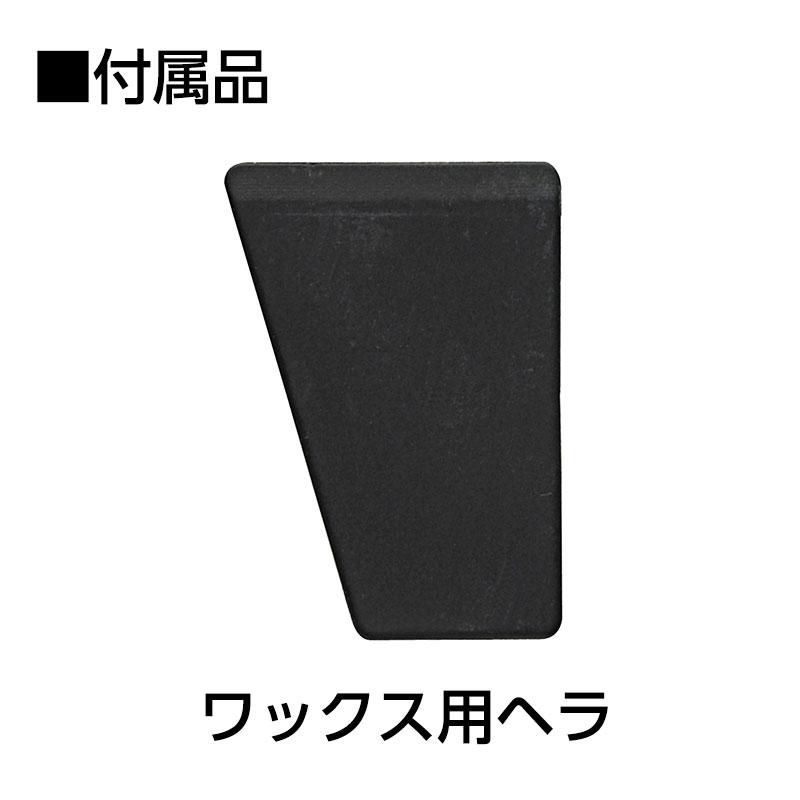 【EM】電動ポリッシャー EP-300A [1411]