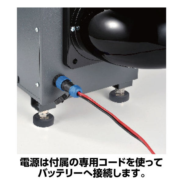 フォークリフト用スポットエアコン バッテリー式車両専用 SDC-034[75716]