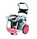 【日動工業】エンジン式高圧洗浄機 ギガウォッシャー NJC190E-10M[80120]