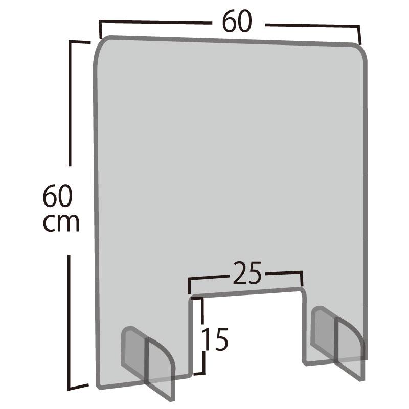 アクリルパーテーション 60×60cm[74630]