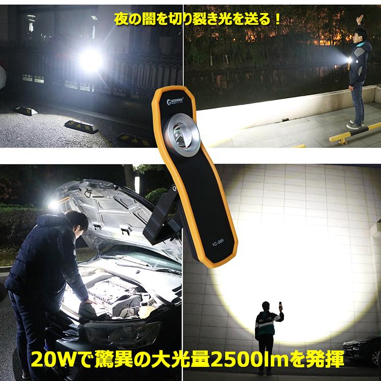 充電式LEDスティックライト 20W[42318]