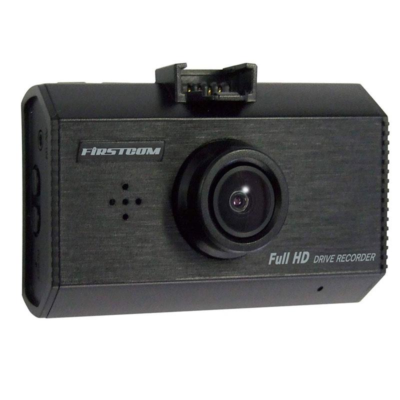 【FRC】前後2カメラ ドライブレコーダー FC-DR212W[44617]