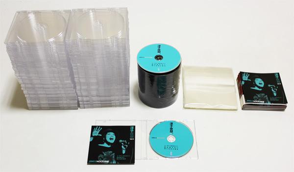 CDプレス セルフ組立キット[スリムケース] 400組