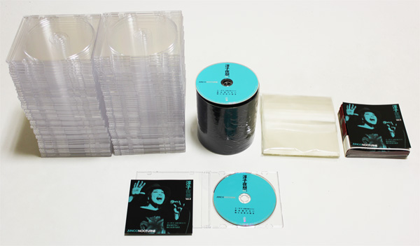 CDプレス セルフ組立キット[スリムケース] 500組
