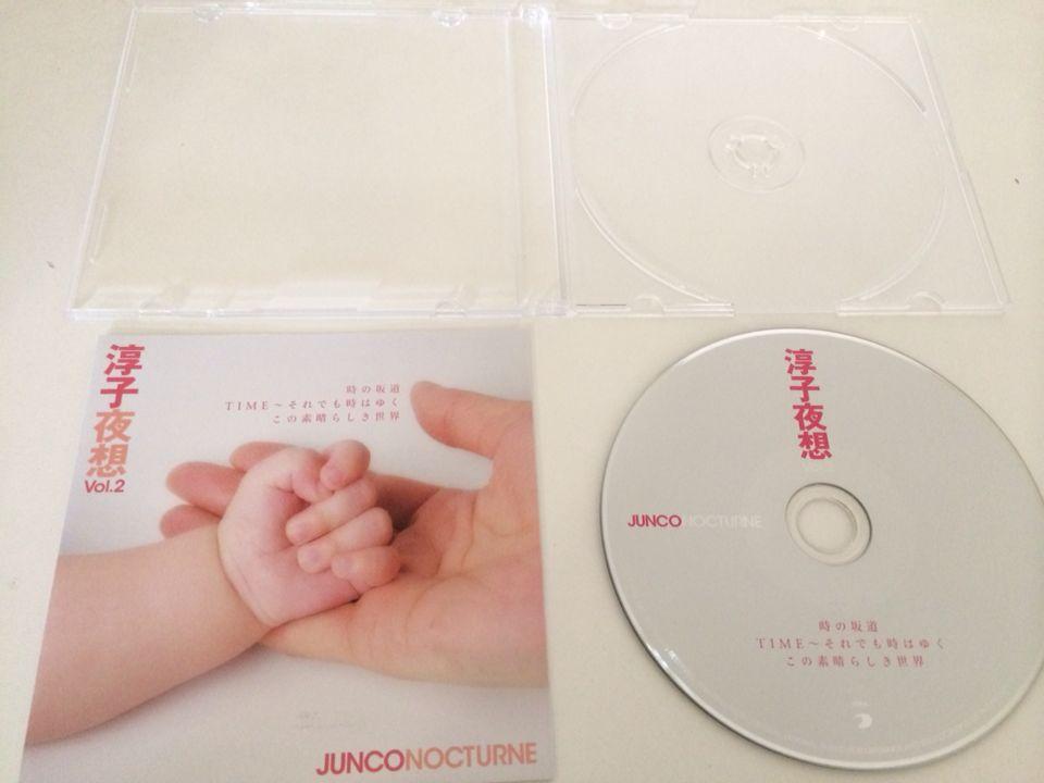 DVDプレス 完パケセット[スリムケース] 200組