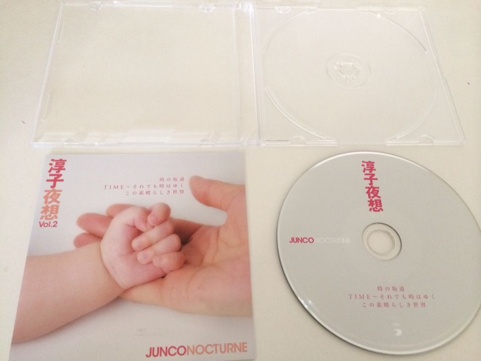 DVDプレス 完パケセット[スリムケース] 900組