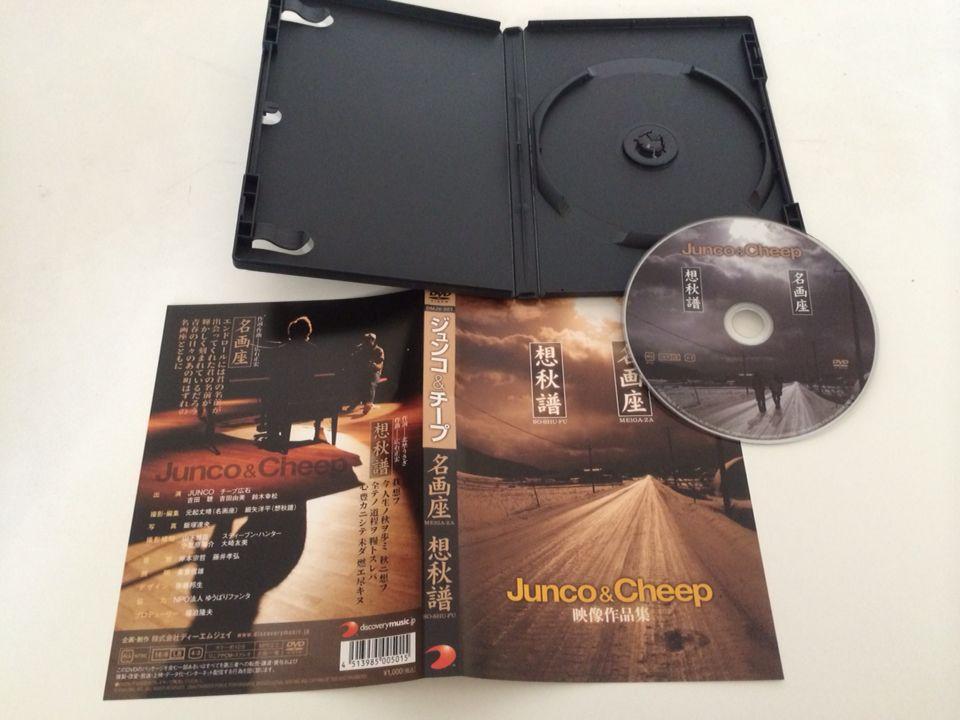 DVD-Rコピー完パケセット[トールケース] 180組