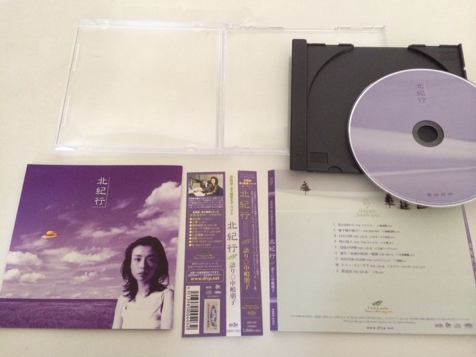 激安・おまかせ CDプレス 完パケセット[Pケース] 100組