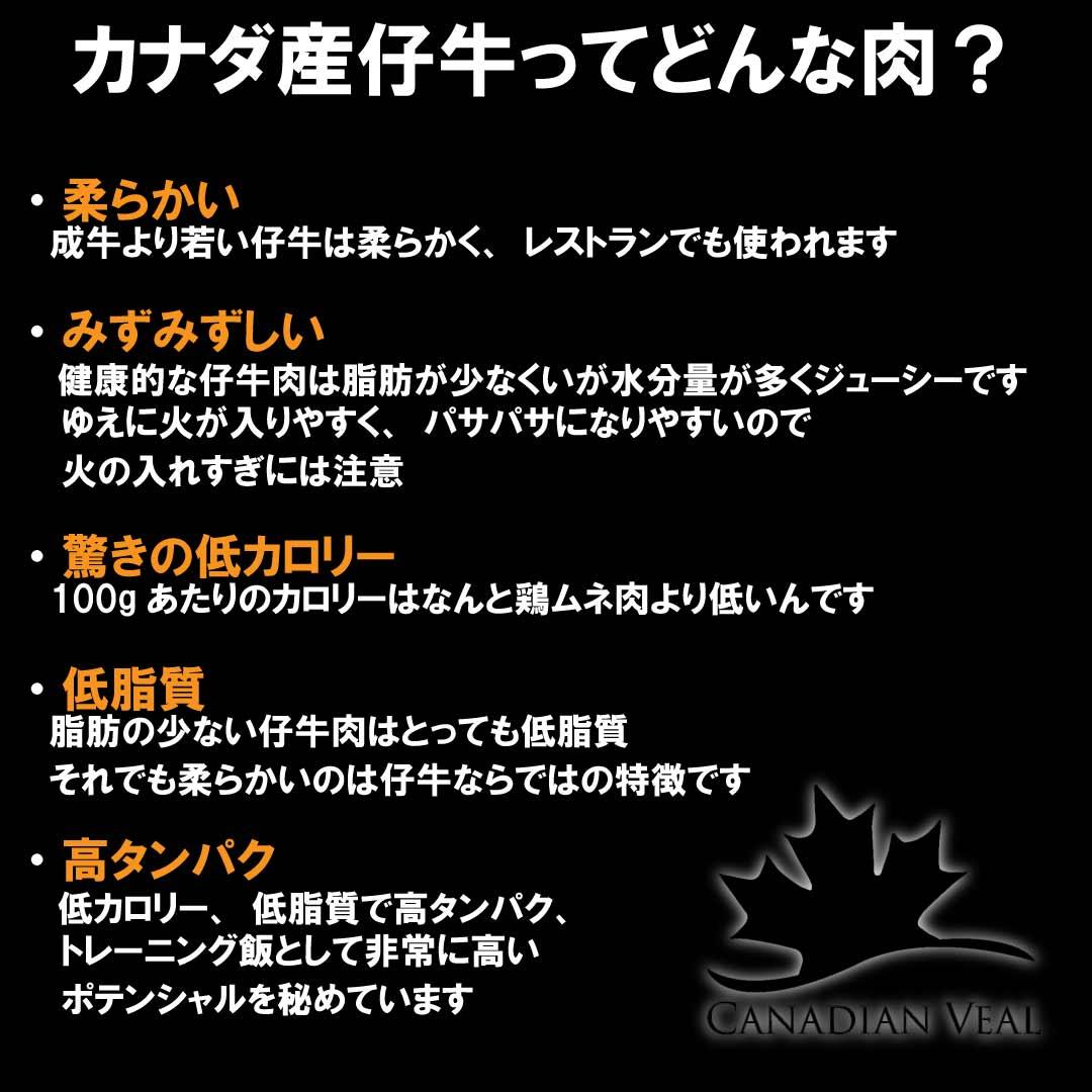仔牛カツレツカット 【カナディアンビーフ】【仔牛】(約90gアップ×1枚)