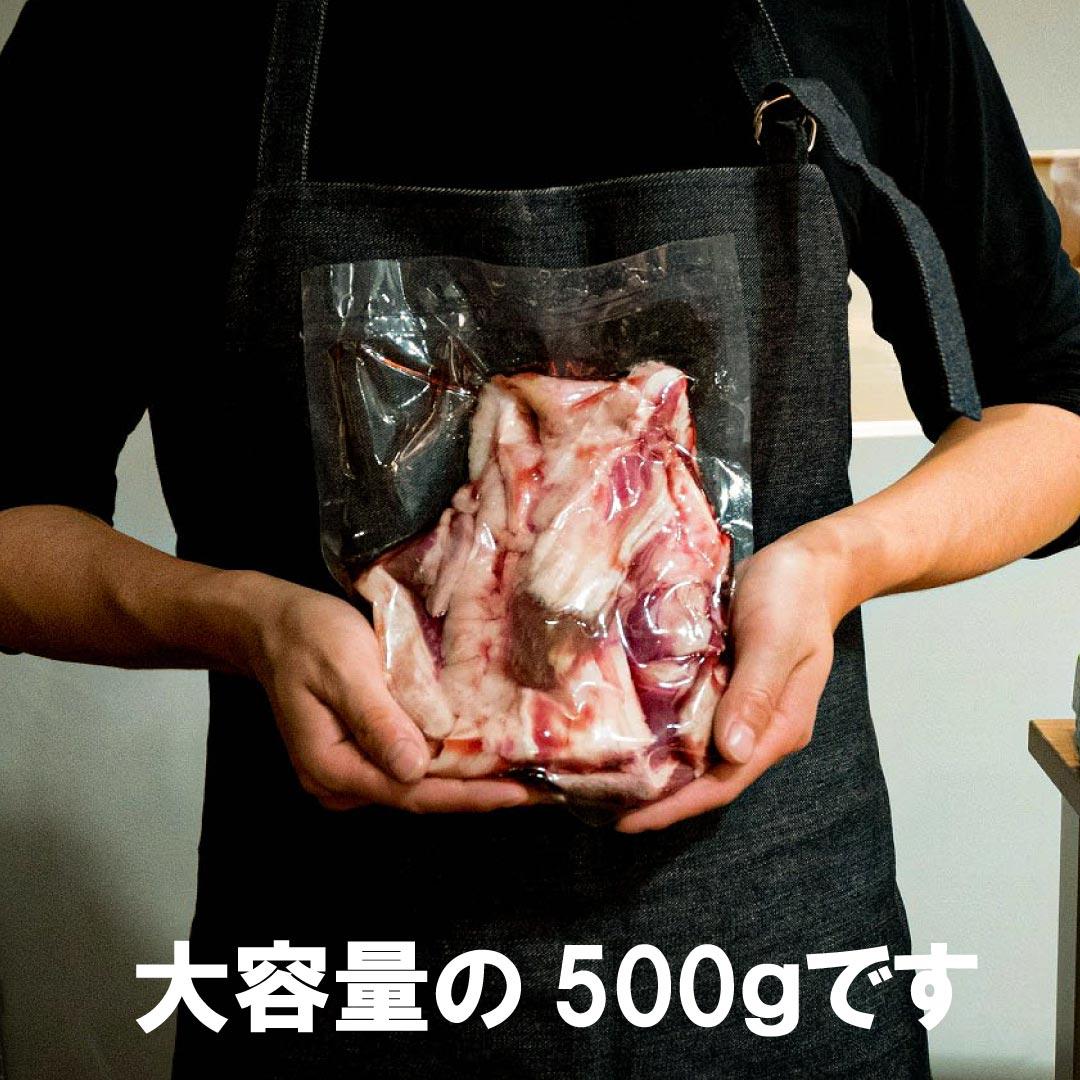 煮込んでトロトロ!牛スジ肉【カナディアンビーフ】500gアップ