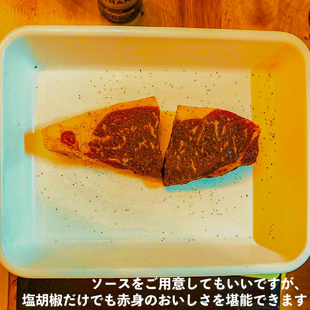 おいしく焼ける!3㎝厚のサーロインステーキ【カナディアンビーフ】400gアップ