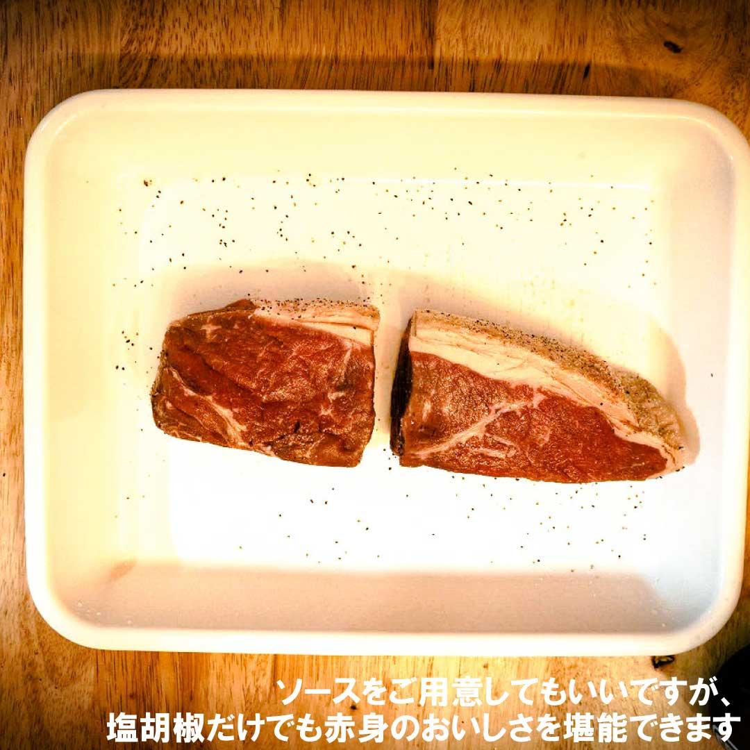 極厚!熟成赤身のロッキーマウンテンステーキ【カナディアンビーフ】500gアップ