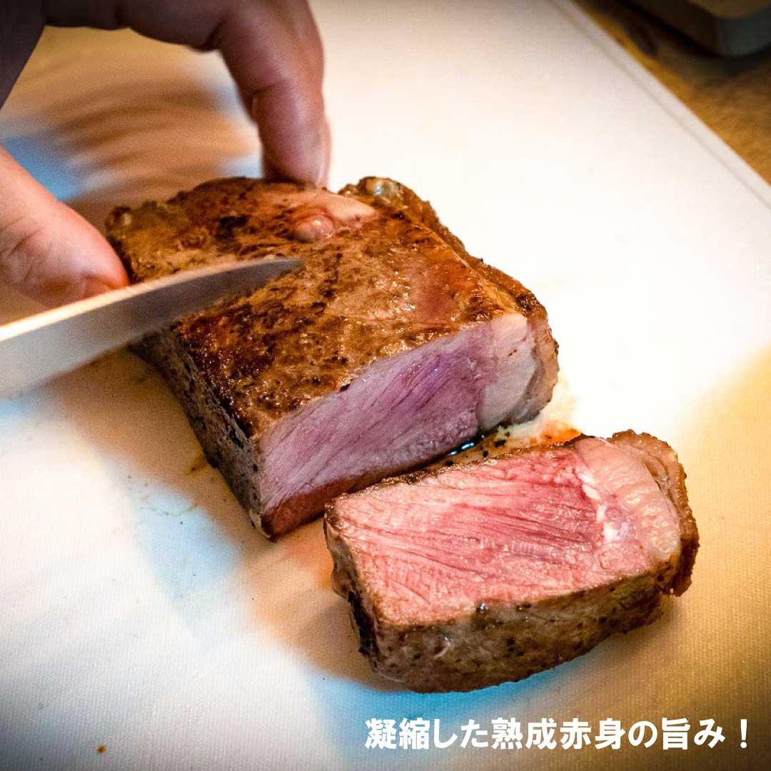 極厚サーロイン!熟成赤身のロッキーマウンテンステーキ【カナディアンビーフ】500gアップ