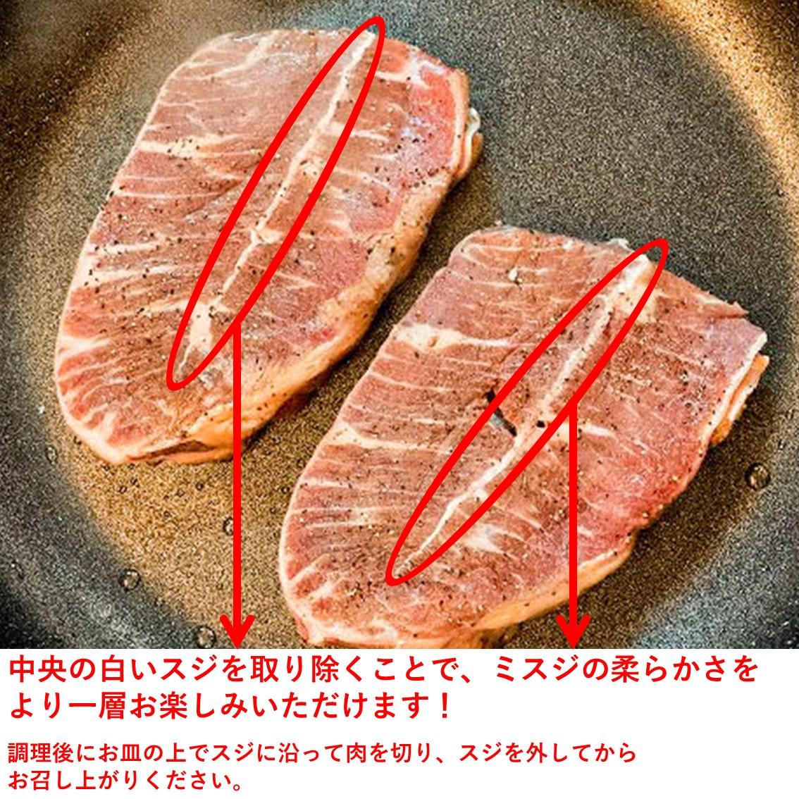 熟成赤身のミスジステーキ【カナディアンビーフ】800g(約200g×4枚)