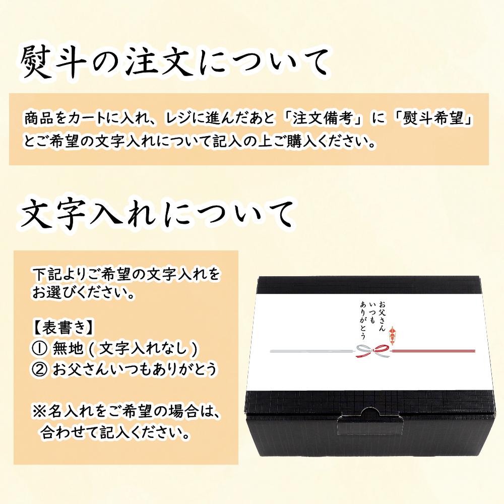 【送料無料】絶品ジンギスカンセット【アイスランドラム】 合計1kgアップ