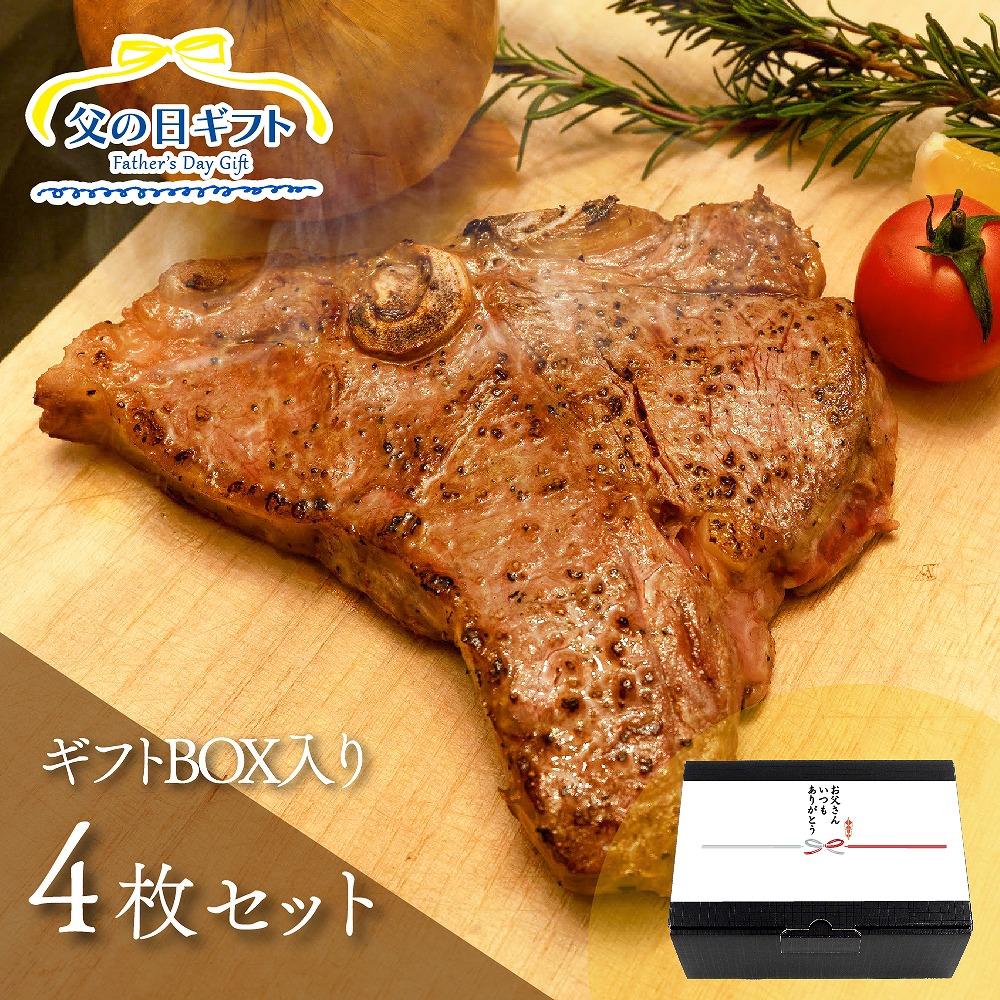 カナディアンビーフセット【カナディアンビーフ】合計1.4kg