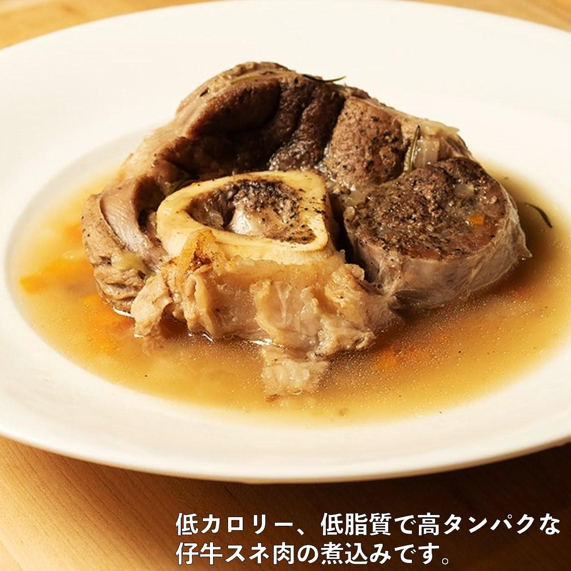 仔牛スネ肉 骨付きスライス 【カナディアンビーフ】【仔牛】1.5kgアップ