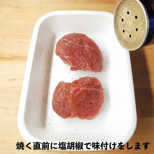 【カナディアンビーフ】仔牛のトップサーロインステーキ(4個入り)/300gアップ