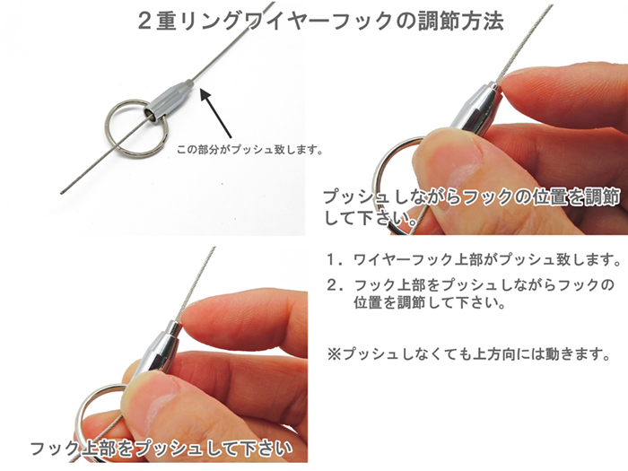 メール便可 山伸 新型 2重リング ワイヤーフック 1.0Φ×50cm