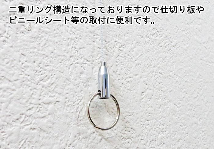 メール便可 山伸 新型 2重リング ワイヤーフック 1.0Φ×1m