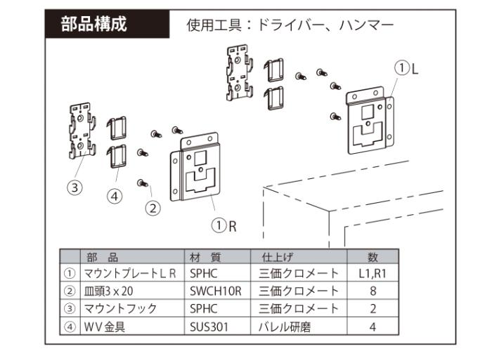 (メール便可) 石膏ボードに簡単取り付け ウォールマウント DIY 初心者 おしゃれ インテリア