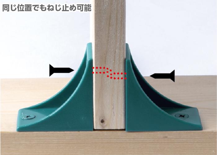 DIYブロック 2方コーナー 1個入 補強金具 DY−001 DIY