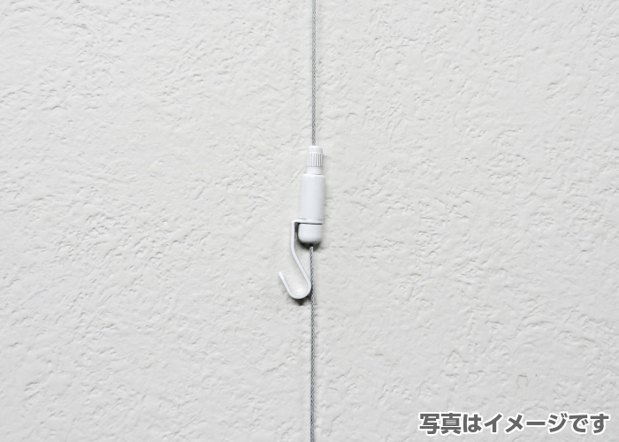 山伸 新型 ホワイトワイヤーフック α (アルファフックホワイト)  1.0Φ×1m