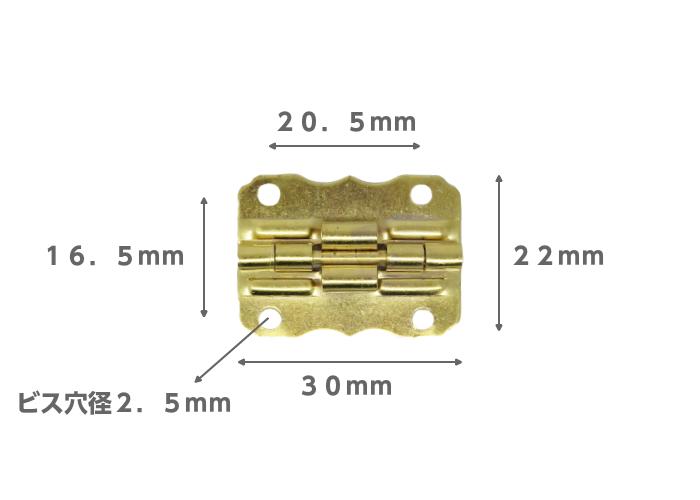 メール便可 鉄製 円筒丁番 90°開 ゴールド 2個 小箱丁番