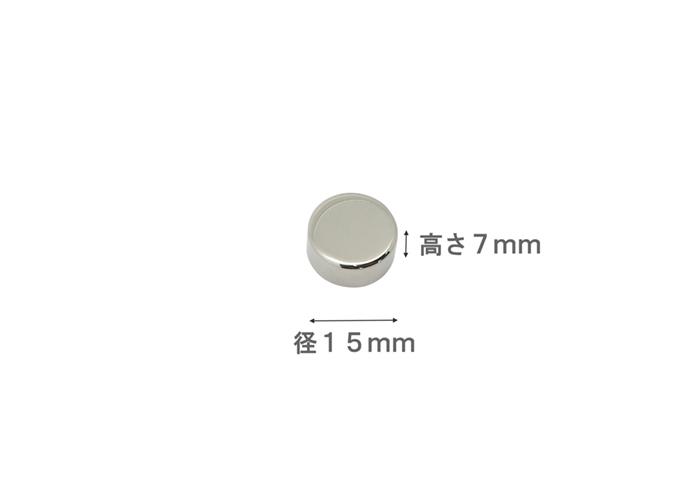 ステンレス 化粧飾止 15mm 鏡面 DIY 化粧ビス
