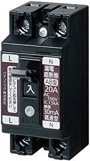 【Panasonic】小型漏電ブレーカー BJS2032N[★z503]