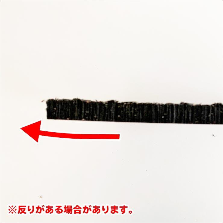 【中古】【送料無料大特価4枚セット】樹脂敷板Wボード30cm×90cm
