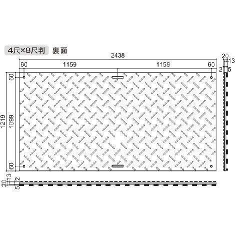 樹脂製敷板Wボード48 (1219mm×2438mm×板厚13mm+すべり止め2mm) 40kg 最大耐荷重120t ウッドプラスチック