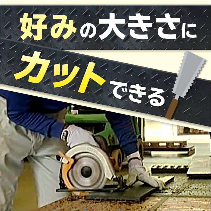 樹脂製敷板ディバン36 (910mm×1820mm×板厚8mm+すべり止め5mm) 15kg 最大耐荷重1.5t ウッドプラスチック