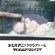 生コンクリートポンプ圧送用 先行剤RUBURI [ルブリ]加水不要 バックインボックスタイプ 20kg (液体)[送料無料]