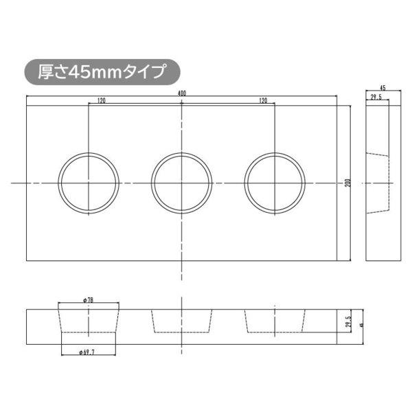 リサイクルプラスチック ブロック 200mm x 400mm x 45mm 4個セット