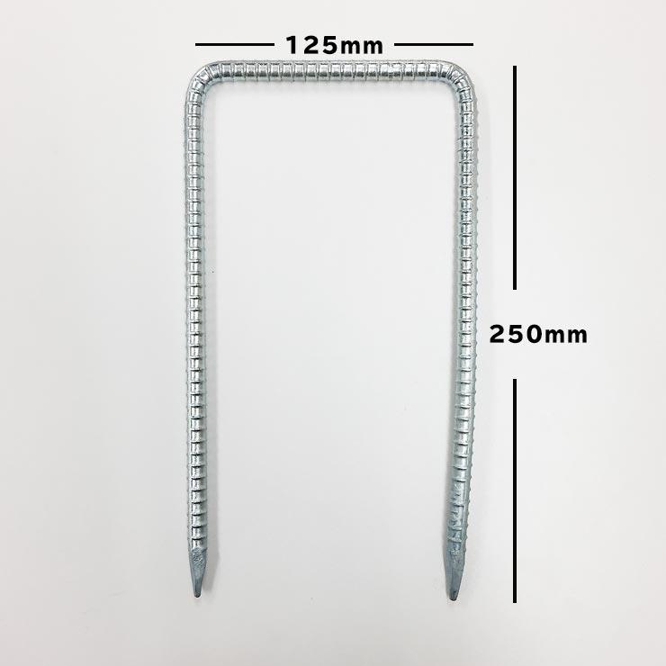 Wボード専用金具U字アンカー (D10mm×125mm×250mm)