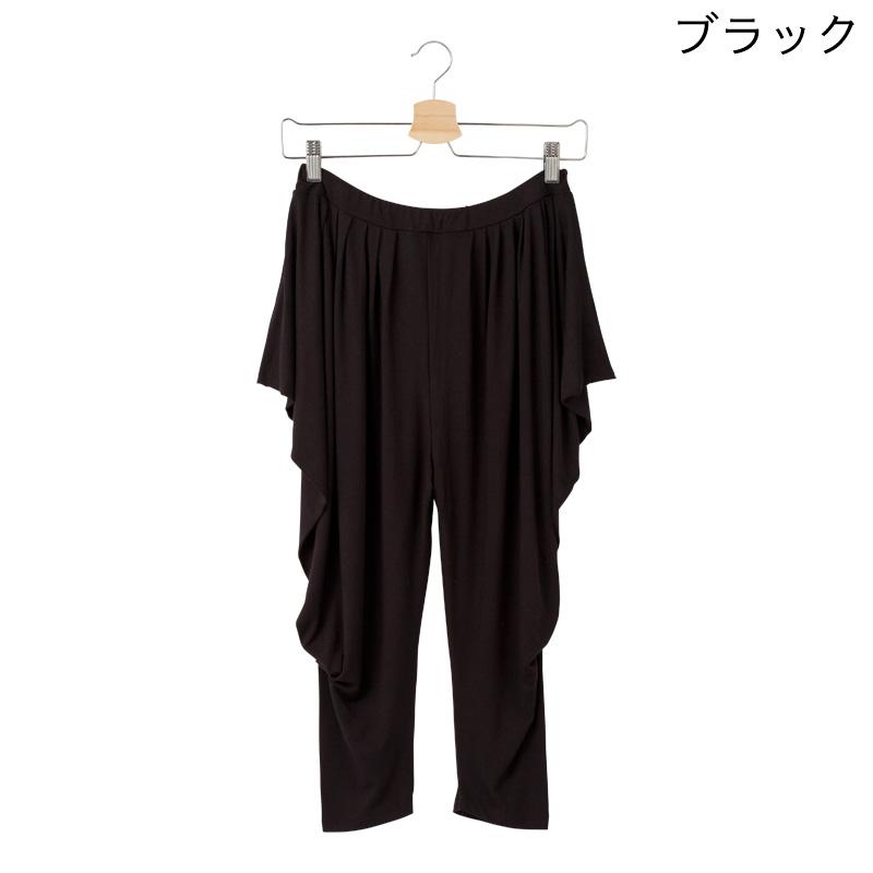 ドレープパンツ【ブラック】