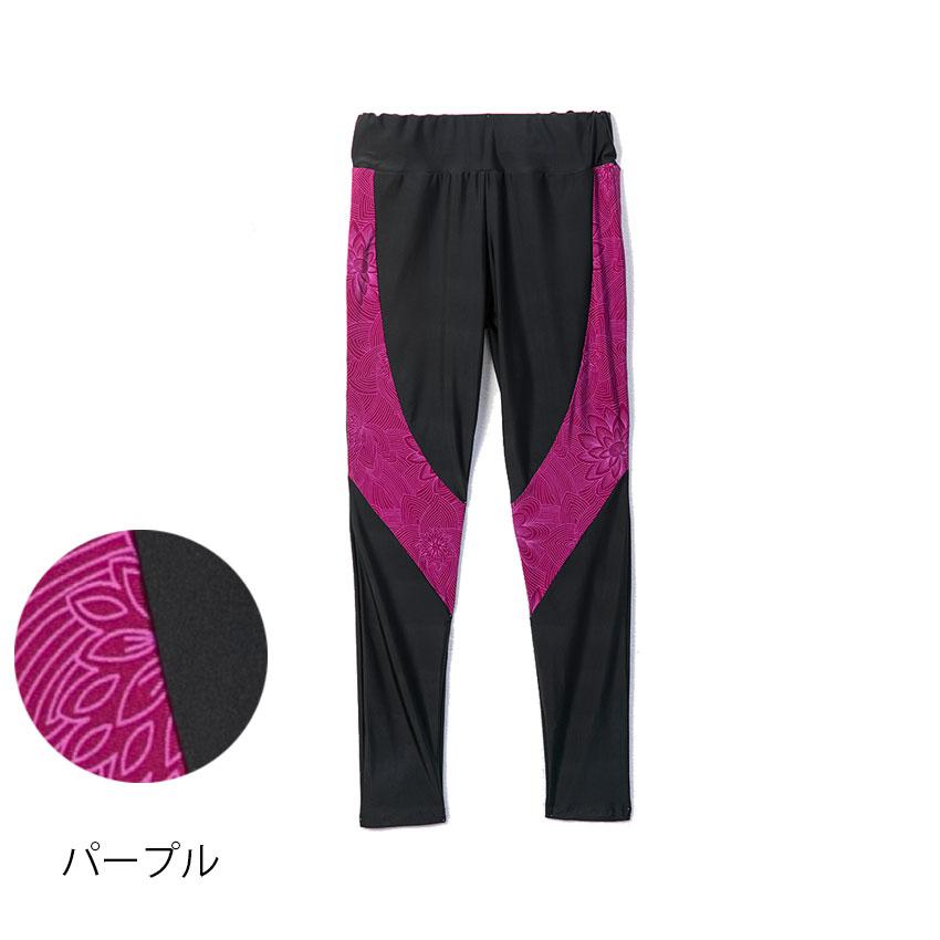 デザインレギンス【パープル】