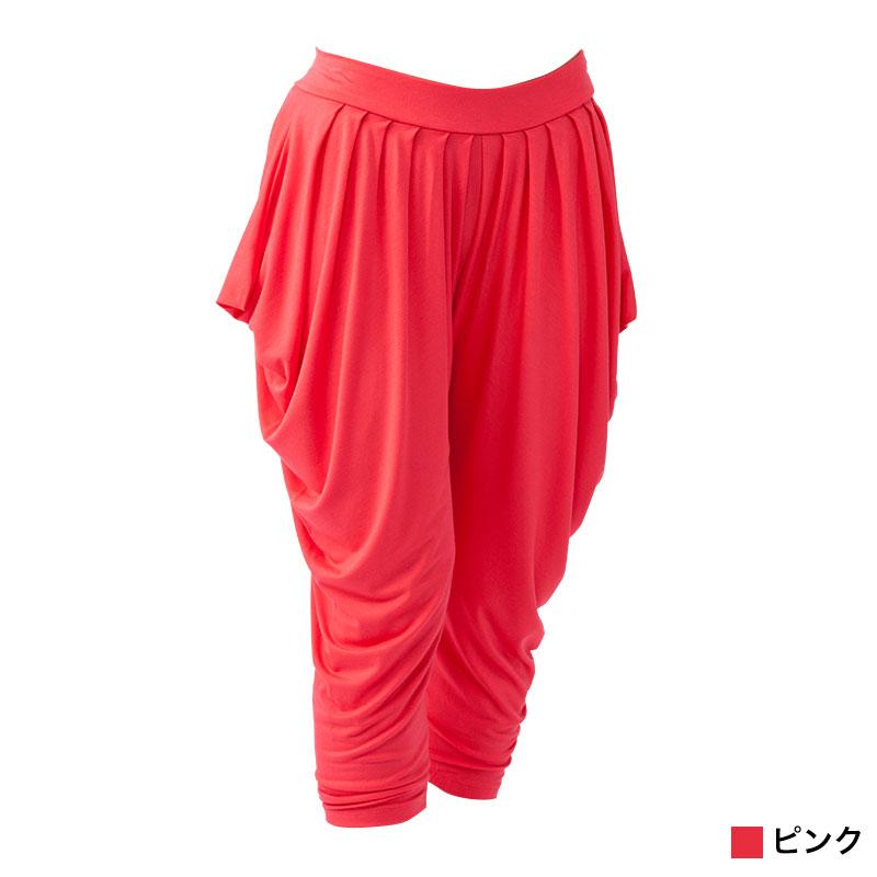 ドレープパンツ【ピンク】
