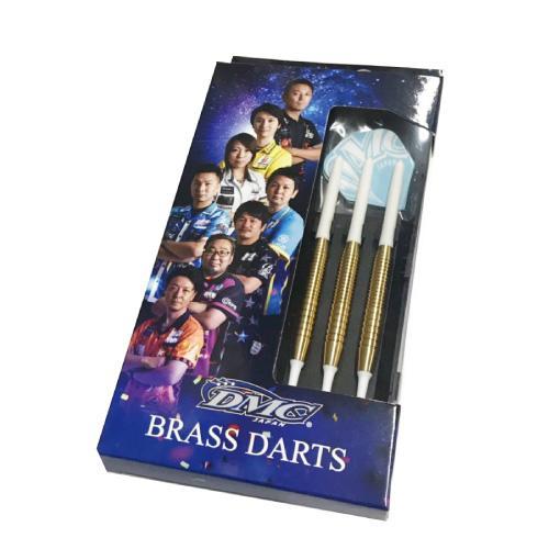 DMC BRASS DARTS