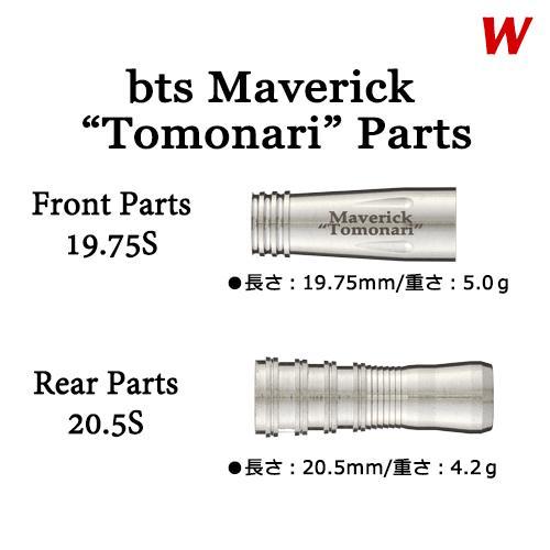 """1D-bts Maverick """"Tomonari"""""""