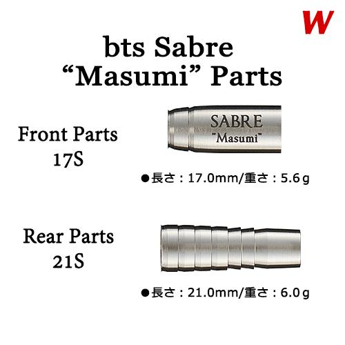 "2B-bts Sabre W ""Masumi"""