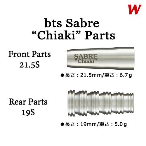 """2D-bts Sabre W """"Chiaki"""""""